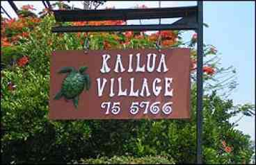 View Kailua Village  Unit 108