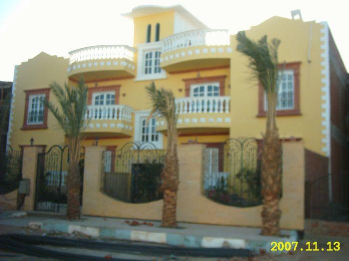 View Magawish Club