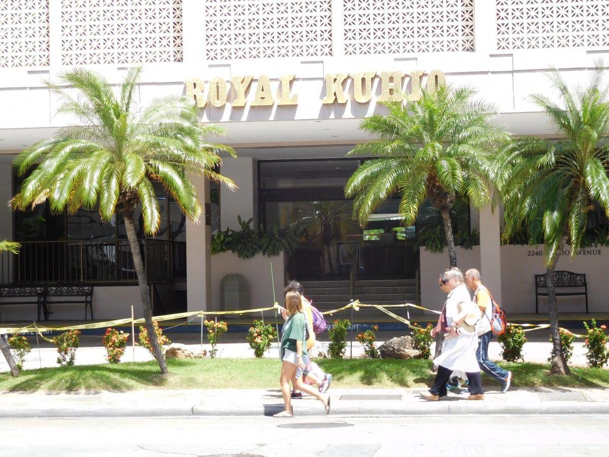 View Garys Place  Waikiki  Inbuilding